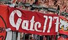 Gate 117