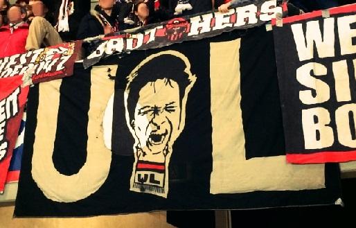 UL (Ultras Leverkusen)