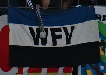 WFV (blau-wei�-schwarz)