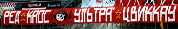 Red Kaos (Kyrillisch)